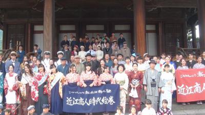 ぶらりまちかど美術館・博物館 滋賀・東近江