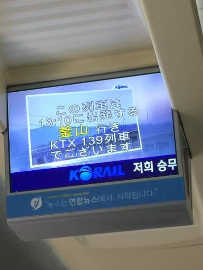 博多からの韓国周遊3