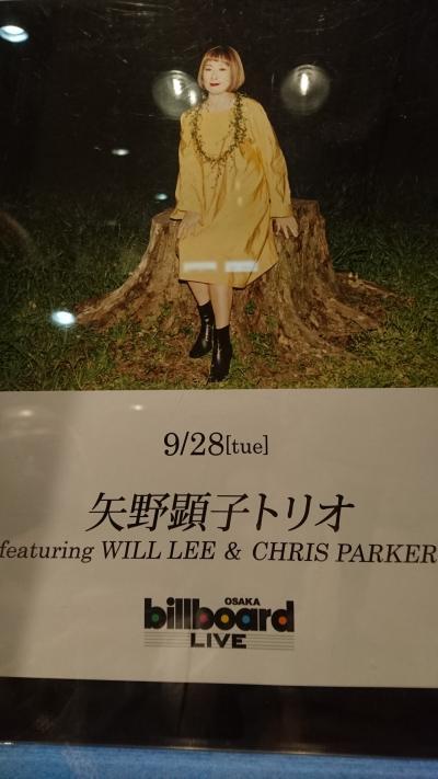 矢野顕子 at Billboard Live OSAKA