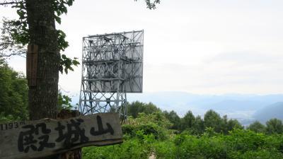 真田町の殿城山城跡へ行ってきた。