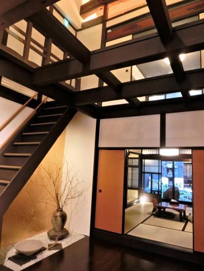おこしやす~京都♪京の町家で暮らすようにステイww 宿泊は京都和紙の宿 七十七『姉小路邸』(・ω・)/♪