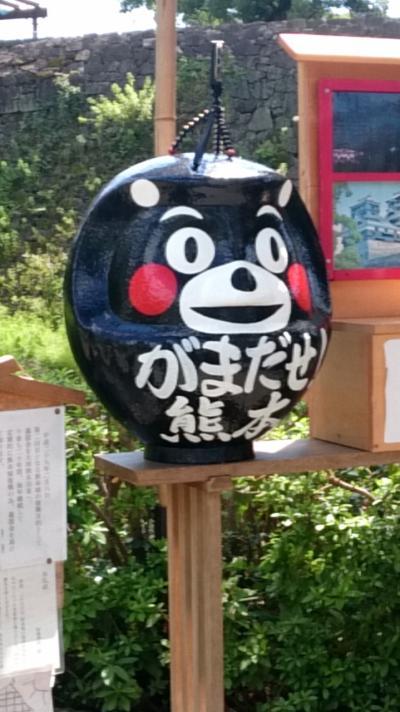 熊本さるく  世界遺産「三角西港」は隠れた名所?