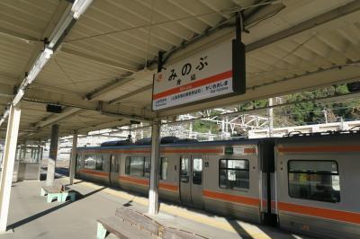 【記録】JR線乗りつぶし(JR東海)