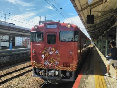 楽しい乗り物に乗ろう!  JR西日本「○○(まるまる)のはなし」  ~山口~