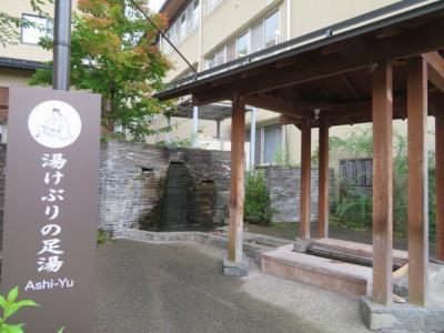 信州・湯田中温泉街を散策