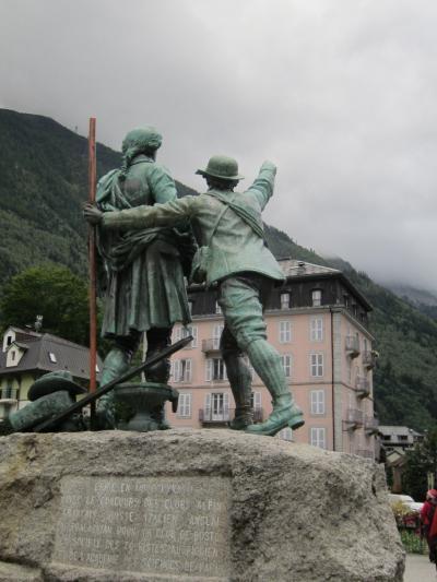 2017 スイス名物列車で巡るヨーロッパ・アルプス4大名峰 (7) PM