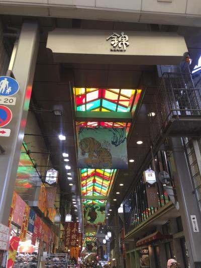 京都河原町と錦市場で買い物