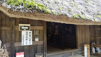 美山かやぶきの里(4)完 かやぶきの里に在る民俗資料館の見学。