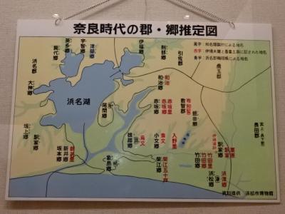 東海道舞坂宿を歩く、脇本陣と郷土資料館