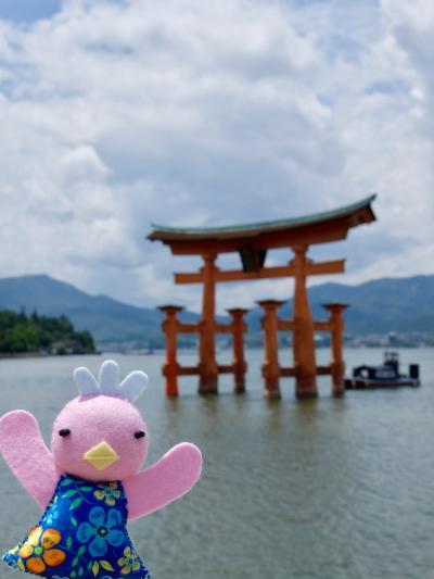 「そうだ!広島へ行こう。」ってことで行ってきました♪=宮島編=2017年7月