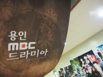 2015韓国1日目 大長今パーク(MBCドラミア)へ行く