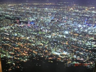 2017/10 北の都札幌&登別3泊4日の旅(1)札幌もいわ山の日本新三大夜景