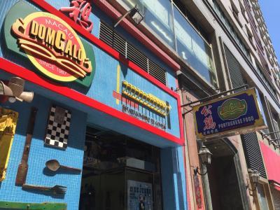 美味しいものしか食べてない!グルメ満喫!香港マカオ旅行記 Part 3/6【ポルトガル料理の名店「ドンガロ」へ!】
