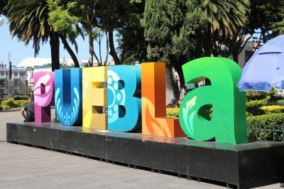 VIVA MEXICO!!  古代文明、遺跡とカリブの楽園・・・プエブラ編