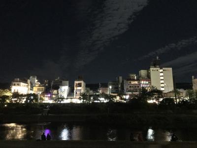 弾丸京都旅行✈︎1泊2日 紅葉前の京都を楽しむ!