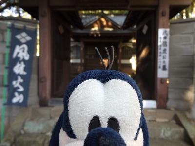グーちゃん、甲府へ行く!(武田家の墓、そして新風林火山の伝授!編)