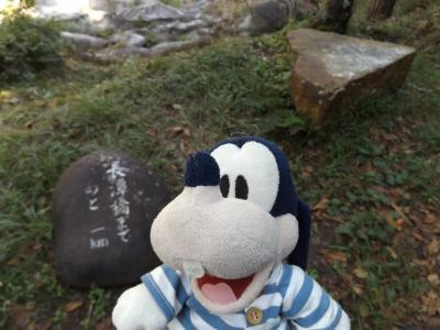 グーちゃん、甲府へ行く!(昇仙峡/奇岩、奇石、そして女ひとり・・・。編)