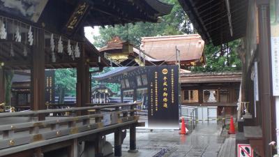 京都迎賓館各部屋ガイド付きツアーに参加(01) 足腰の守護神・・・護王神社の参拝。