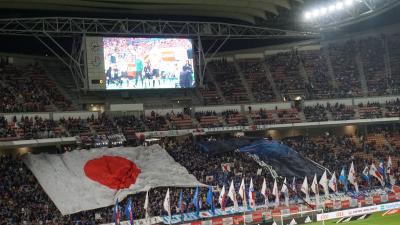 夢を力に2018 日本代表観戦記@豊田スタジアム 王様気分で