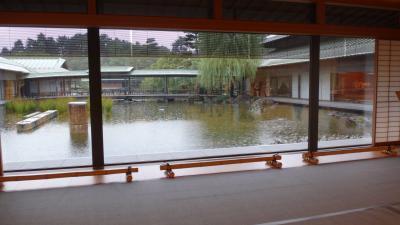 京都迎賓館各部屋ガイド付きツアーに参加(02) 京都迎賓館見学 上巻。