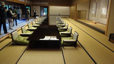 京都迎賓館各部屋ガイド付きツアーに参加(03) 京都迎賓館見学 下巻。
