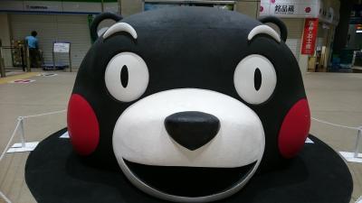 JAL JGC修行 第2弾!(笑)『さようなら熊本(涙)』