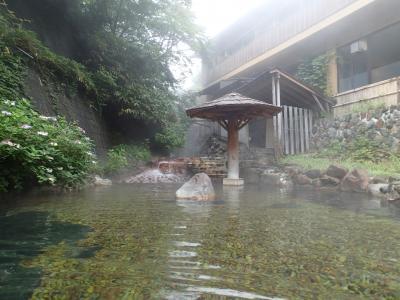 秘湯へ 大丸温泉旅館