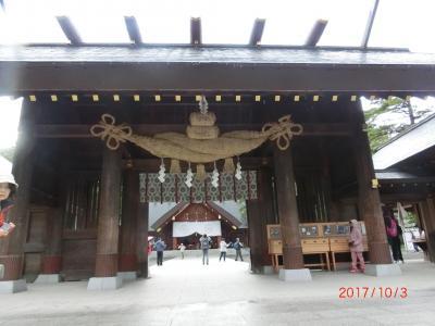 2017/10 北の都*札幌&登別3泊4日の旅(5)北海道神宮と大倉山ジャンプ競技場へ
