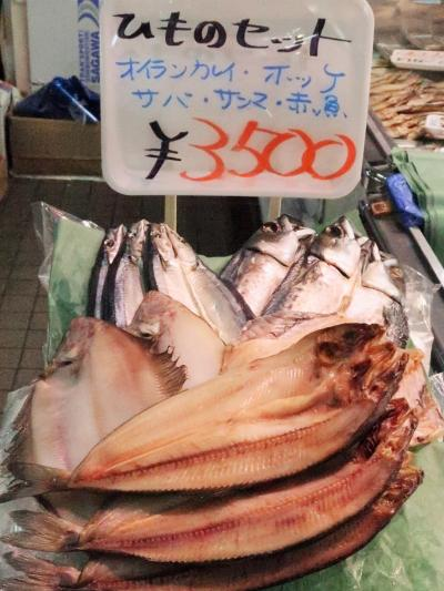 八戸4/5 八食センター 魚介類が豊富/新鮮-安い! ☆いちば亭;海鮮丼 うまい絶品