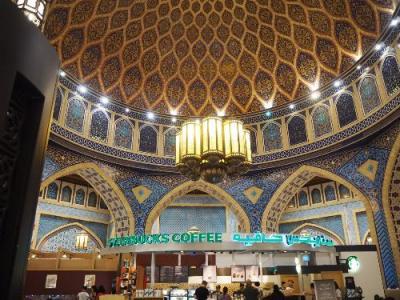 エミレーツ航空ビジネスクラスで行く煌きのUAE①★エミレーツ往路・ドバイの世界一美しいスタバ~アブダビへ