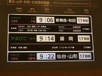 2017年10月 Away仙台戦