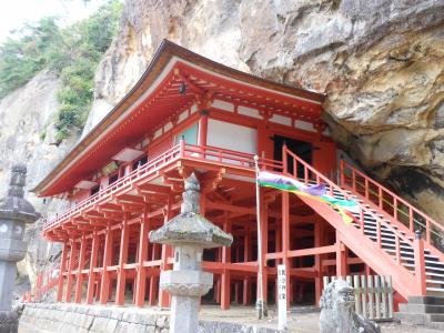 2日目:達谷窟・中尊寺 そして仙台へ