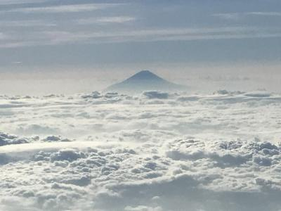 北海道旅行 温泉の旅 1日目