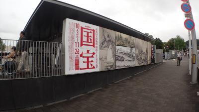 今回の行き当たりばったり京都旅行は、行列に並ぶ事が多かったです! 前半