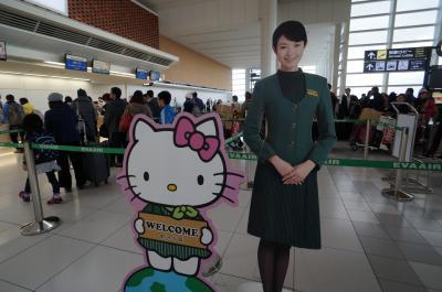 癒しを求めて台北へ ①日本脱出編