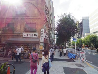 【東京を歩こう!】都営新宿線沿線ぶらり街歩き[1] ~住吉から神保町まで~