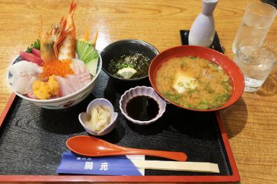 【2017国内旅行】 JAL「どこかにマイル」で行く2泊3日宮崎旅行