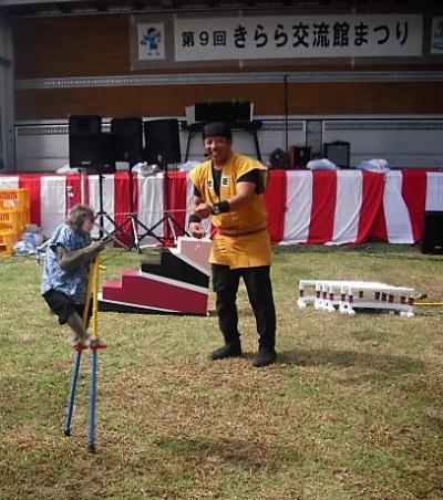 2017年10月 山口・山陽小野田市 きらら交流館まつりに行きました。猿回しを見ました。