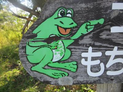 2017・北海道179市町村制覇を目指して(パート13・9月下旬(その1))