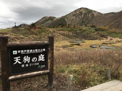 妙高高原と赤倉温泉