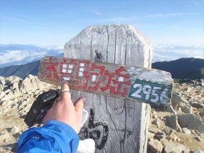 2017年10月 日本百名山44座目となる、木曽駒ヶ岳(きそこまがたけ、標高2,956m)