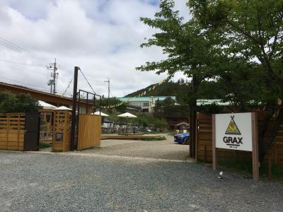 るり渓 グランピング GRAX