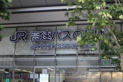【バス乗車記】東京駅から高速バスで航空科学博物館へ、見学後は路線バスで成田空港まで。
