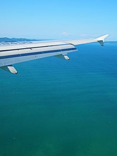 徳島空港 ANA283便 フライト75分 14:45到着 ☆添乗員が迎え観光バスへ