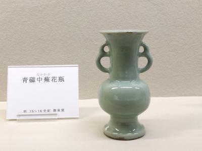 柏崎 木村茶道美術館 2017年 4月~7月30日 青磁の道具展