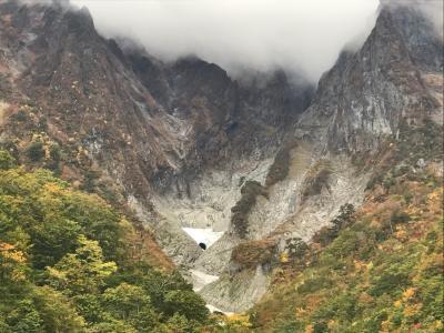 2017.10 谷川岳 天神平&一の倉沢