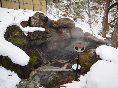 2017年12月 週末温泉旅 in 福島 ~「二岐温泉 大丸あすなろ荘」
