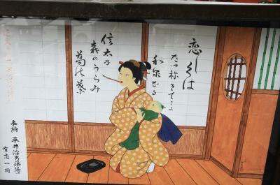信太森神社(葛葉稲荷神社)、和泉五社総社の泉井上神社