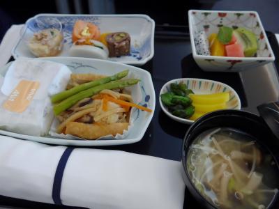 【2017JAL修行その6&ANA修行その1④】JAL一筋9年目でしたが今年はANAも修行します!混合修行は新・王道のOKA-KULで、ついにANAのCクラス…機内食の今昔(3日目その1)