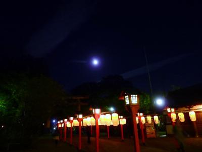 月がとっても青いから~(^^♪ -平野神社 名月祭-